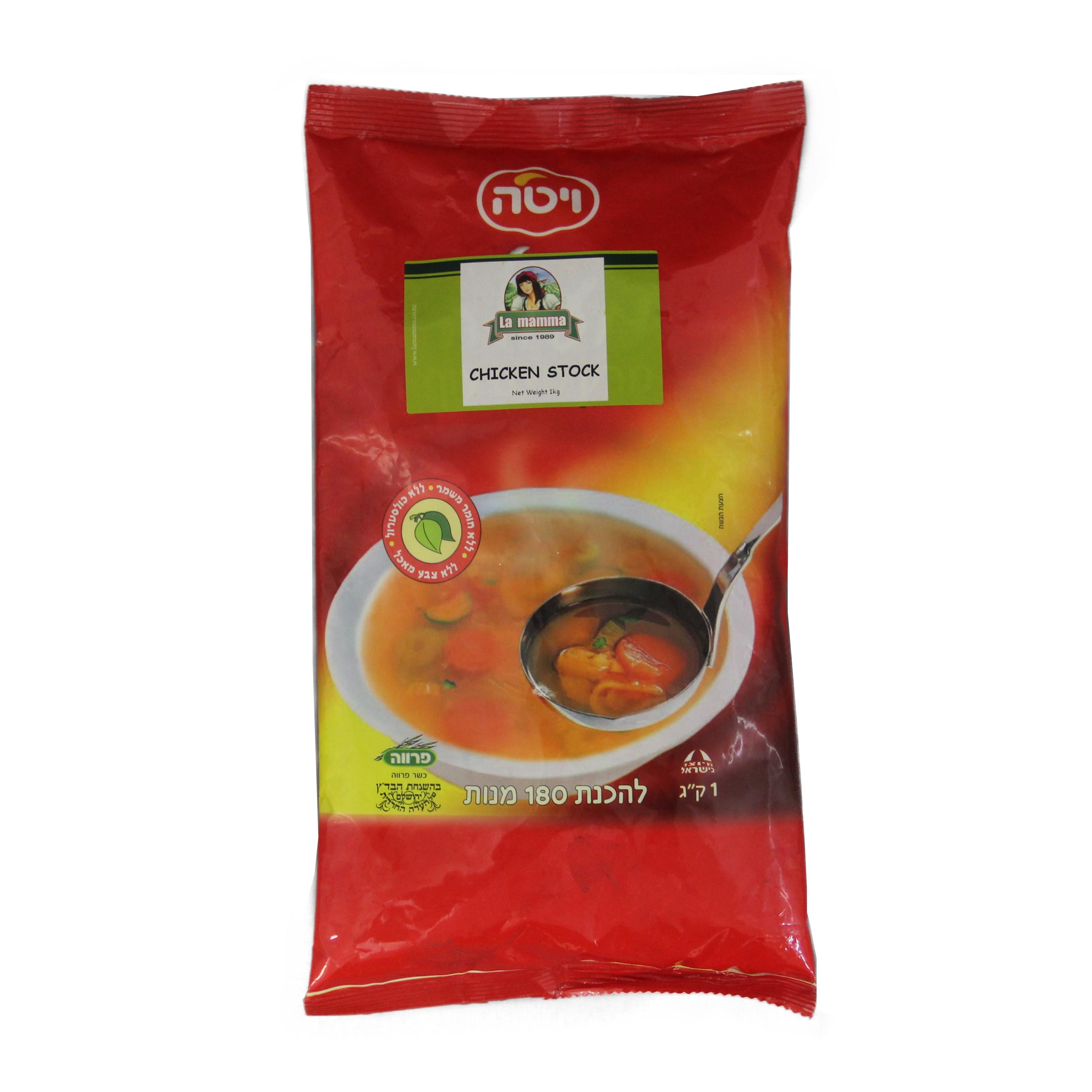 1020 chicken soup parve 1kg